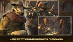 Oddworld Strangers Wrath2 select screenshot 1/5