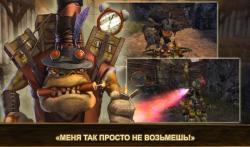 Oddworld Strangers Wrath2 select screenshot 2/5