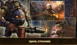 Oddworld Strangers Wrath2 select screenshot 3/5