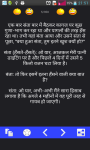 Hindi Jokes 1500 screenshot 6/6