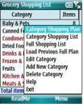 Award Winning - Grocery Shopping List screenshot 1/1