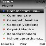 Sacred Hindu Chants Lite screenshot 2/2