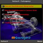 Grand Prix Quiz screenshot 3/3
