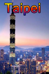 Taipei screenshot 1/5