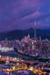 Taipei screenshot 3/5