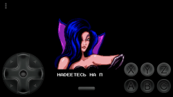 Battletoads 1991 SEGA screenshot 2/6