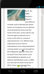 Edge Mini Browser screenshot 2/6