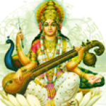 Maa Saraswatii screenshot 1/4