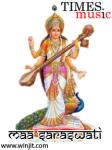 Maa Saraswatii screenshot 2/4