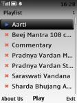 Maa Saraswatii screenshot 3/4