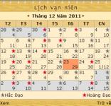 Lịch vạn niên 2012 screenshot 3/6