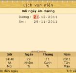 Lịch vạn niên 2012 screenshot 6/6