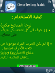 CleverArabic screenshot 3/4