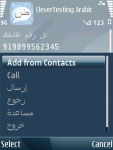 CleverArabic screenshot 4/4