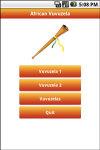 African Vuvuzela screenshot 1/1