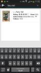 Bplus Manga Reader screenshot 2/5