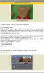 Media Composer 5x - Effetti Timeline e Chroma Key screenshot 2/6