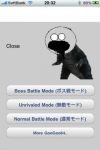 SLOT BATTLE screenshot 1/1