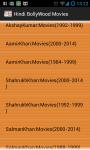Hindi Movies NAapps screenshot 5/5