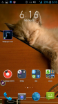 HD Wallpaper Cats screenshot 4/4