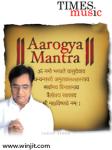 Arogyam Mantras screenshot 2/4