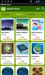 Islamic App Store screenshot 1/4