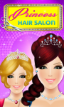 Princess Hair Salon screenshot 1/6