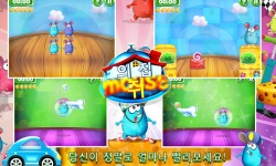 House Of Mouse Game screenshot 3/3