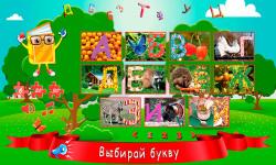Puzzles alphabet screenshot 2/6