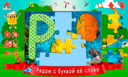 Puzzles alphabet screenshot 4/6