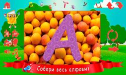 Puzzles alphabet screenshot 5/6