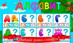 Puzzles alphabet screenshot 6/6