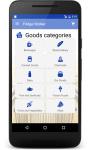 Fridge Sticker - Shopping List screenshot 1/6