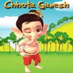 Chhota Ganesh screenshot 1/2