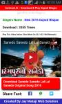 Gujrati Bhajan Santvani screenshot 5/6