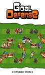 Goal_Defense screenshot 6/6