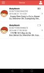 iBabyWatch screenshot 1/1