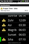 Android Prayer Time screenshot 1/1