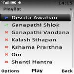 Music for Vaastu Lite screenshot 2/2