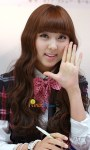 4minute Sohyun Cute Wallpaper screenshot 2/6