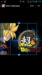 Dragon Ball-Z HD Wallpaper screenshot 3/4