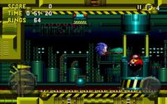 Sonic CD private screenshot 4/5