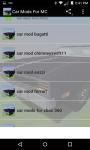 Car Mod For Minecraft screenshot 2/6