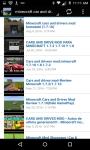 Car Mod For Minecraft screenshot 4/6