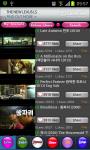 MovieTube Full Movies  screenshot 3/4