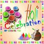 Holi Celebration screenshot 1/4