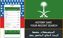 free English To Arabic Dictionary screenshot 4/5