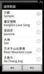 miniPiano HD screenshot 2/5