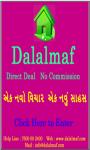 Dalalmaf screenshot 1/4