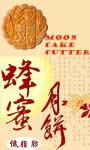 Fruit Nịna Cut Mooncake for Mid Autumn Festival screenshot 4/6